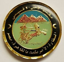 US Department of State DSS Diplomatic RSO Regional Security Office Cairo Egypt