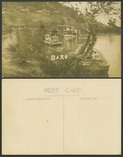 More details for nigeria old real photo postcard baro niger river scene ferry boats ships harbour