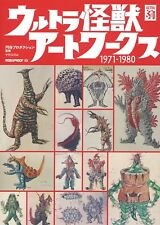 Ultraman Kaiju Artworks 1971-1980 Japan Monsters Art Illustrations Book NEW