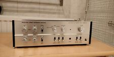 Luxman SQ-707 Solid State Integrated Amplifier (1969)