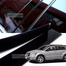 Glossy Black B C Pillar Post UV Coating Cover 8Pcs For DODGE 2007-2012 Caliber