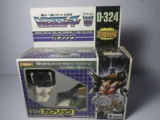 Takara Japan G1 Transformers Victory Dinoking D-324 Kakuryu MIB unused contents
