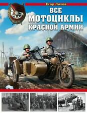 All motorcycles bikes of the Soviet Red Army Ww2 - Hardcover book