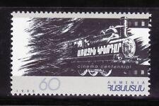 SELLOS TEMA CINE. ARMENIA 1996 245 1v.