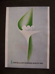 USSR 1980 Gymnastics. MOSCOW Olympic Games. Vintage Olympic POSTER
