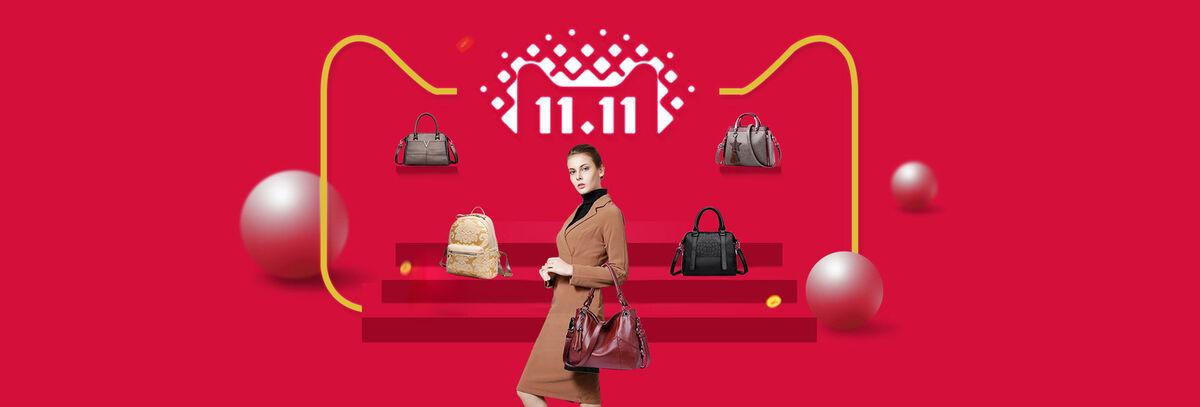 maocong-fashion bag
