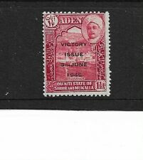 1946 Aden - Mukalla - Victory - Mint and Never Hinged.