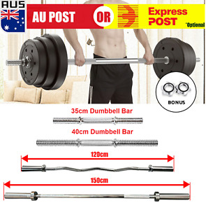Barbell Bar - Dumbell Bar - Tricep Bar - Ez Curl Bar Home Gym Fitness Weight Bar