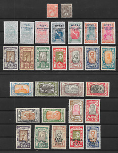 ETHIOPIA - Superb Mainly Mint Collection - 120+ Items - 12 Scans - Mostly MNH