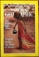 August 1993 National Geographic back issue Excellent + mailer cover Africa Tibet