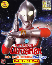 The Return of Ultraman (Vol: 1 - 51 End) with English Subtitles