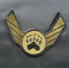 Bear Claw Dog Tracker U.S. Military Usa Army 3D Forset Fastener Hook Patch #01