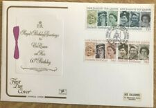 HM THE QUEEN'S 60TH BIRTHDAY 21 APR 1986 WITH BRITISH FORCES 2113 SPECIAL FDC PM