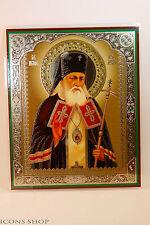 Russian Icon St. Luke The Confessor Archbishop Of Crimea Laminated  Св Лука