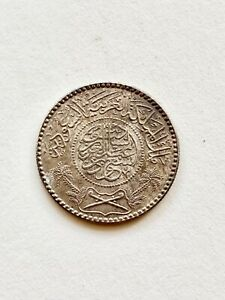 1955 Saudi Arabia 1/2 riyal silver coin, fine condition