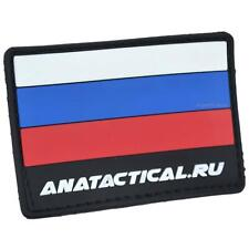 ANA Tactical Russian Flag Patch