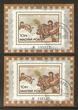 HUNGARY 1978 - Stamp Day. Roman Mosaics. S.Sheet pair. Used. Error. €206