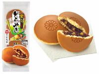 Marukyo, Kuri Dorayaki, Pancake with Anko & Chestnut, 5pc, Japanese sweets