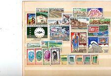 Sammlung  Elfenbeinküste ** - 60er Jahre - KW 57,-- € ( 33067 )