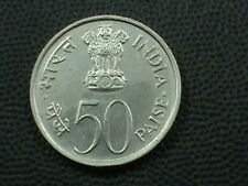 INDIA   50 Paise   1973 - B   UNC   ,   ERROR  ,   MATTE FINISH ON ONE SIDE ONLY
