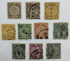 1890's-1910's CHINA COILING DRAGON STAMPS LOT W RED/BLACK OVERPRINTS, ONE IS MH