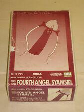 EVANGELION FOURTH ANGEL SYAMSIEL - Non-Scale Hobby Kit - RETPPU - Garage Model