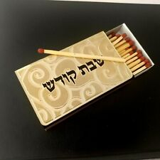 Match Safe Holder Cover Case with Matches Box Shabbat Kodesh Judaica Mint