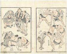 ☆Rare☆ Hokusai Woodblock Print (Edo Era) Manga Samurai Bushid� Tattoo Art Fuji