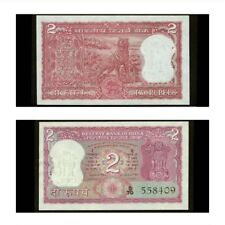 India Tiger 2 Rupees ND Pick 53 Crisp Uncirculated Banknote