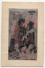 Reims France WWI Woven Silk Flames Antique Postcard J67608