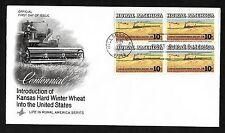 #1506 10c Rural America - Winter Wheat and Train - ArtCraft FDC