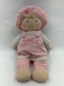 """BABY GUND - DOLL - MY FIRST DOLLY - PINK /FLOWERS/ HAT - 12"""" - #059033"""