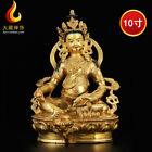 12 Tibet Budhism Bronze Gilt Yellow Jambhala Wealth God Hold Mouse Rich Buddha S