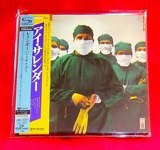 Rainbow Difficult To Cure JAPAN SHM MINI LP CD UICY-76027