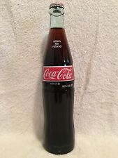 FULL 16oz COCA-COLA ACL SODA BOTTLE KNOXVILLE, TN RETURN FOR REFUND
