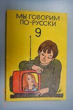 Wir sprechen russisch 9. Klasse, DDR-Lehrbuch, Volk u. Wissen Berlin /1986