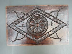 Antique wooden oak carved panel with diamond and daisy design
