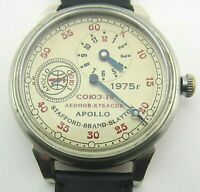"USSR Soviet watch Regulateur ""Apollo - Soyuz"" handshake in space, space pilots."