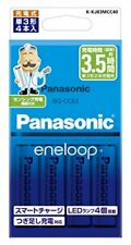 Panasonic eneloop charger set AA rechargeable battery four with the standard mod