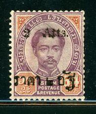 THAILAND MH Selections: Scott #60 2a/64a SCHG ROMAN (1898) CV$35+