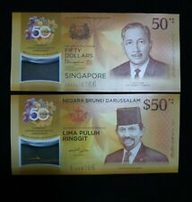 7️⃣6️⃣6️⃣ Brunei Singapore $50 Commemorative Notes Set with folder