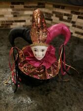 Music Box Company Porceline Rotating Clown