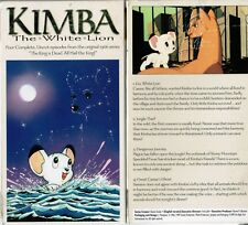 Kimba White Lion Trials of a Jungle King Anime VHS Video Tape New English Dubbed