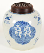 A Chinese Qing Dynasty Blue and White Covered Jar.