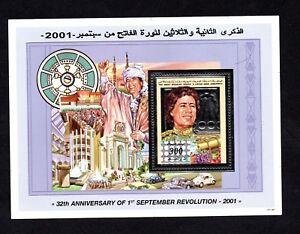 2001- Libya- 32th Anniversary of the Revolution- Silver Printed Minisheet MNH**