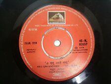 MODERN SONGS ANUP GHOSAL BENGALI rare EP RECORD 45 vinyl INDIA 1974 VG+