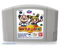 N64 / Nintendo 64 Spiel - Tamagotchi 64: Minna de Tamagotchi World JAP Modul