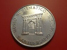 1975-1980 Republic Numismatic Museum 5th Anniversary of the National Bank Rare