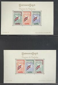 CAMBODIA, MINT NH Souvenir Sheets of Stamps, 90a, 90b,105a