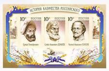 Russia Famous Don Cossacks Yermak, Dezhnev, Platov Souvenir Sheet 2009 MNH